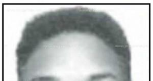 Will Smith Arrest Mugshot
